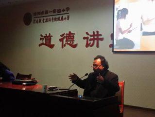 傅泽宇做客信阳职业技术学院附属小学讲授书法文化公益课